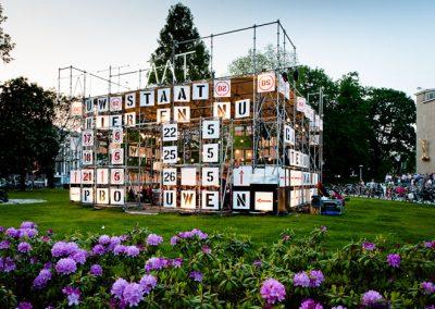 Festival aan de Werf Utrecht